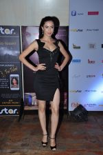 Sucheta Sharma at Femina Miss India Contest on 22nd March 2016 (13)_56f249209b10a.JPG