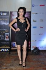 Sucheta Sharma at Femina Miss India Contest on 22nd March 2016 (14)_56f249245d13b.JPG