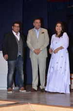 Boman Irani as brand ambassadors of ngo on 23rd March 2016