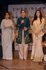 Raveena Tandon with her kids Ranbirvardhan and Rasha as they are announced as brand ambassadors of ngo on 23rd March 2016 (37)_56f391f2f2e3d.JPG
