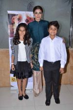 Raveena Tandon with her kids Ranbirvardhan and Rasha as they are announced as brand ambassadors of ngo on 23rd March 2016 (43)_56f391fbb3389.JPG