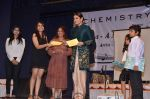 Raveena Tandon with her kids Ranbirvardhan and Rasha as they are announced as brand ambassadors of ngo on 23rd March 2016 (50)_56f3920111985.JPG