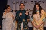 Raveena Tandon with her kids Ranbirvardhan and Rasha as they are announced as brand ambassadors of ngo on 23rd March 2016 (62)_56f3920db56f0.JPG