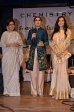 Raveena Tandon with her kids Ranbirvardhan and Rasha as they are announced as brand ambassadors of ngo on 23rd March 2016 (63)_56f3920f4bc63.JPG