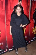 Huma Qureshi at Rocky Handsome screening on 24th March 2016