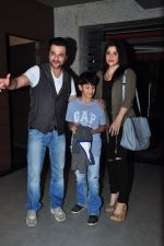 Sanjay Kapoor at Batman vs spiderman screening on 24th March 2016