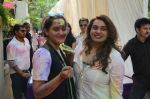 Shweta Pandit at Holi celebration on 24th March 2016 (44)_56f518f08edc6.JPG