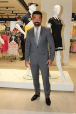 Ajaz Khan at Reliance Trends Store at infinity 2, Malad, Mumbai on 25th March 2016