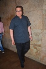 Ramesh Taurani at Lightbox screening on 25th March 2016