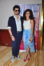 Riddhi Dogra, Raqesh Vashisth at Vrindavan film launch on 25th March 2016