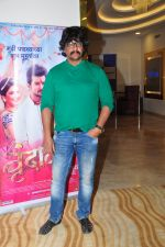 at Vrindavan film launch on 25th March 2016 (9)_56f68ce35ca72.JPG