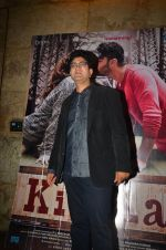 Parsoon Joshi at ki and ka screening in Mumbai on 26th March 2016 (31)_56f7d24632b11.JPG