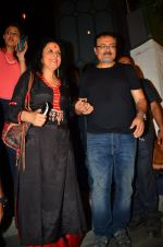 Ila Arun at bhansali party for national award declare on 28th March 2016
