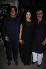 Padmini Kolhapure at bhansali party for national award declare on 28th March 2016 (17)_56fa7901802a2.JPG