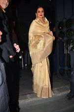 Rekha at bhansali party for national award declare on 28th March 2016