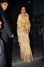 Rekha at bhansali party for national award declare on 28th March 2016 (83)_56fa793ca35a1.JPG