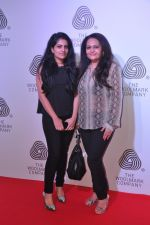 at the Woolmark show on 29th March 2016
