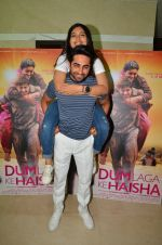 Bhumi Pednekar, Ayushmann Khurrana at Dum Laga Ke Haisha press meet in Mumbai on 29th March 2016 (106)_56fbaf9358c0b.JPG