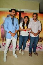 Bhumi Pednekar, Ayushmann Khurrana at Dum Laga Ke Haisha press meet in Mumbai on 29th March 2016 (112)_56fbaf9851582.JPG