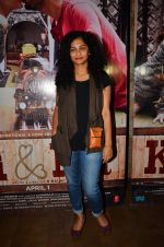 Gauri Shinde at Ki and Ka screening in Mumbai on 29th March 2016 (2)_56fbb1afad5df.JPG