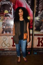 Gauri Shinde at Ki and Ka screening in Mumbai on 29th March 2016 (8)_56fbb1b90ca3a.JPG