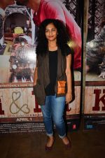 Gauri Shinde at Ki and Ka screening in Mumbai on 29th March 2016 (9)_56fbb1b9ec127.JPG