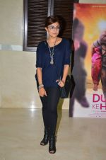 Monali Thakur at Dum Laga Ke Haisha press meet in Mumbai on 29th March 2016 (78)_56fbaffe731f3.JPG