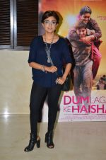 Monali Thakur at Dum Laga Ke Haisha press meet in Mumbai on 29th March 2016 (79)_56fbafff87694.JPG
