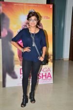 Monali Thakur at Dum Laga Ke Haisha press meet in Mumbai on 29th March 2016 (80)_56fbb0018943d.JPG