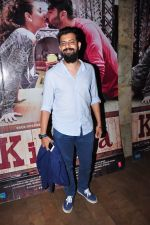 Bejoy Nambiar at Ki and Ka screening on 30th March 2016