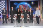 Mukesh Ambani, Ramesh Sippy inaugurate FICCI Frames 2016 on 30th March 2016 (8)_56fcc6fdea026.JPG