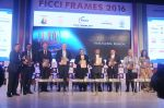 Mukesh Ambani, Aditi Rao Hydari, Ramesh Sippy inaugurate FICCI Frames 2016 on 30th March 2016