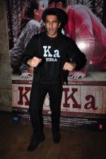Ranveer Singh at Ki and Ka screening on 30th March 2016