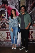 Sophie Chaudhary at Ki and Ka screening on 30th March 2016 (39)_56fcd0d10239c.JPG