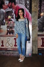 Sophie Chaudhary at Ki and Ka screening on 30th March 2016 (42)_56fcd0e2b9ccd.JPG