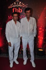 Abbas Mastan at Miss India bash in Mumbai on 31st March 2016 (70)_56fe190659c0b.JPG