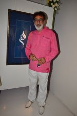 at art event on 31st March 2016