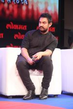 Aamir Khan at Maharastrian award by Lokmat on 1st April 2016