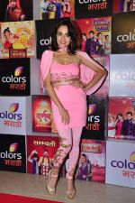 Amruta Khanvilkar at Colors Marathi Awards on 1st April 2016 (13)_56ffbaf7cd0bd.JPG