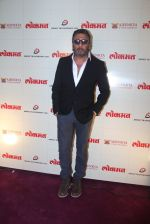 Jackie Shroff at Maharastrian award by Lokmat on 1st April 2016
