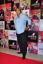 Mahesh Manjrekar at Colors Marathi Awards on 1st April 2016 (81)_56ffbb2bdc7d4.JPG