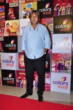 Mahesh Manjrekar at Colors Marathi Awards on 1st April 2016 (82)_56ffbb2eeb784.JPG