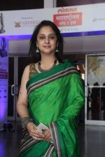 Mrinal Kulkarni at Maharastrian award by Lokmat on 1st April 2016