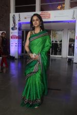 Mrinal Kulkarni at Maharastrian award by Lokmat on 1st April 2016 (15)_56ffad3a232b2.JPG
