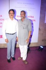 Nana Patekar at Maharastrian award by Lokmat on 1st April 2016
