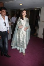 Nita Ambani at Maharastrian award by Lokmat on 1st April 2016