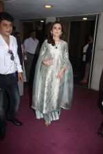 Nita Ambani at Maharastrian award by Lokmat on 1st April 2016 (71)_56ffad581f9f6.JPG