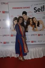 Rupali Ganguly at Paritosh Painter play Selfie on 1st April 2016