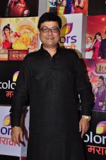 Sachin Pilgaonkar at Colors Marathi Awards on 1st April 2016 (62)_56ffbb428c25a.JPG