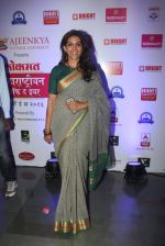 Sonali Kulkarni at Maharastrian award by Lokmat on 1st April 2016 (38)_56ffadaf4b256.JPG